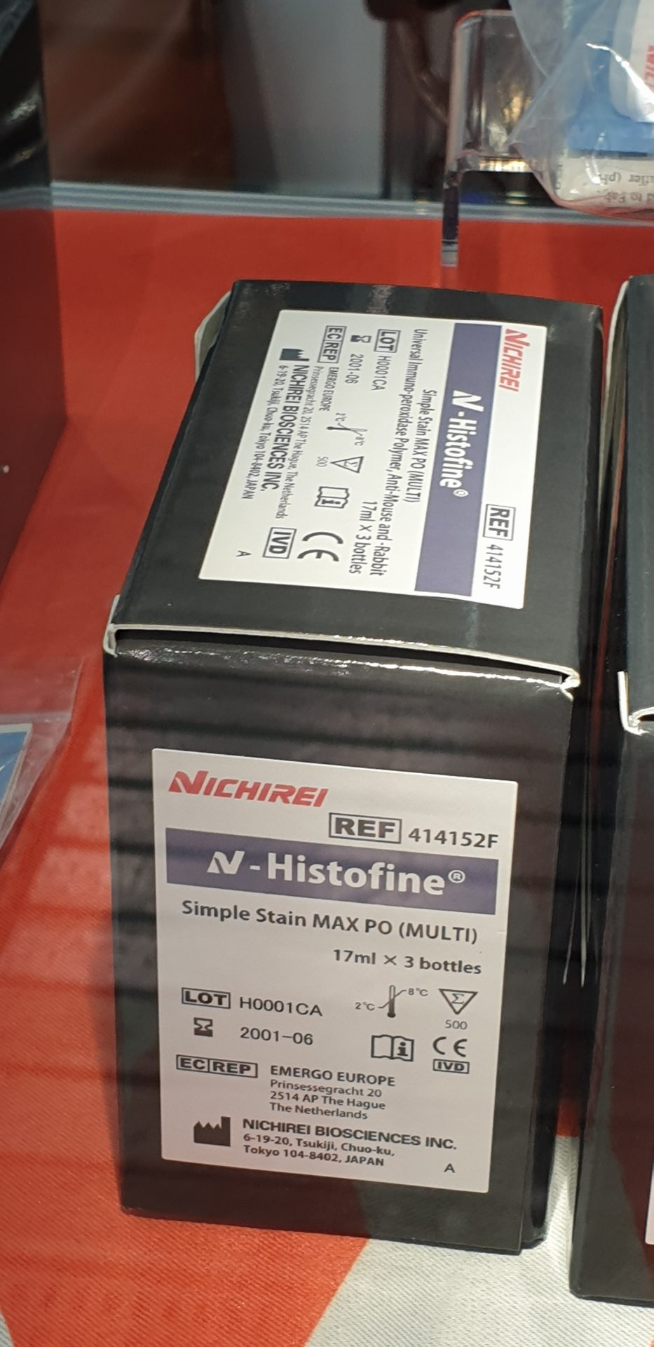 Histofine Nichirei